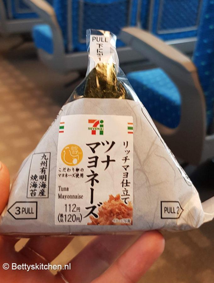 Onigiri Japan