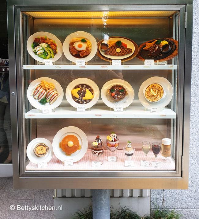 Plastic voorbeelden eten Japan