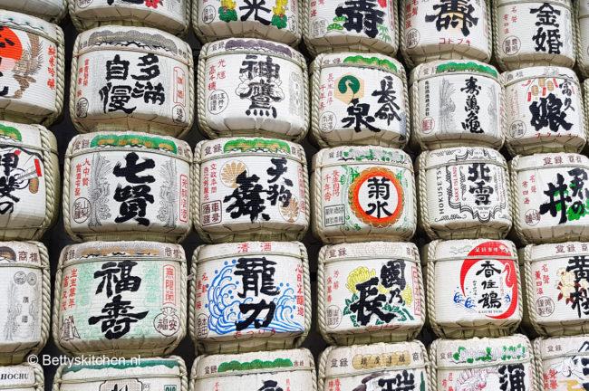 Sake vaten Japan